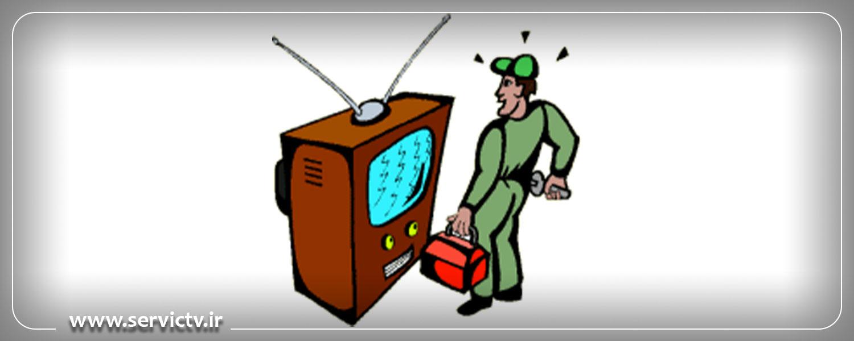 پشتیبانی تلویزیون سامسونگ