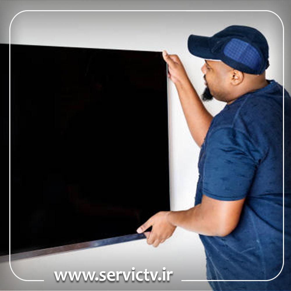 تعمیر تلویزیون ال جی ارزان