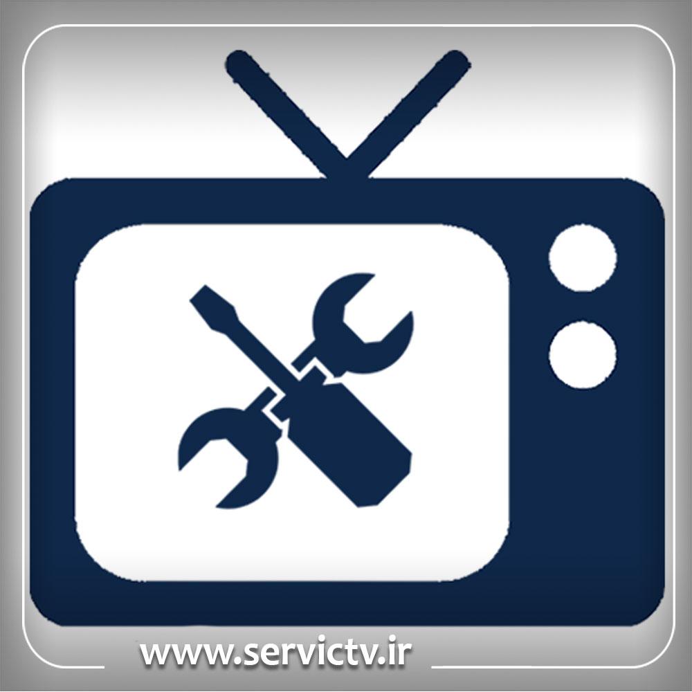 تعمیر و سرویس تلویزیون سامسونگ